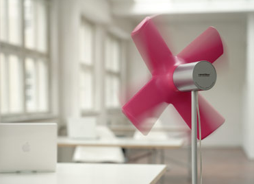 Ventilux: The Coolest Fan Ever in main home furnishings  Category