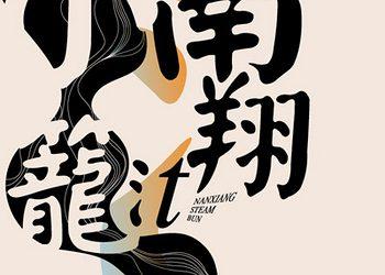 Qian Qian
