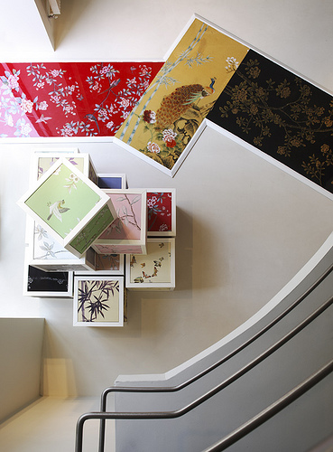 MISHA in main home furnishings  Category