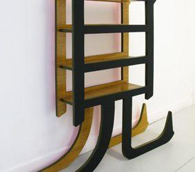 Kanji Shelf