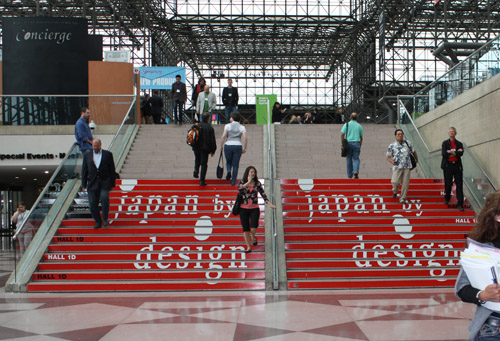 ICFF 2009 Spotlight: Japan by Design