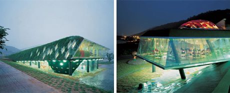 Dalki Theme Park and Shop in Korea by Slade Architecture