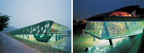 Dalki Theme Park and Shop in Korea by Slade Architecture in architecture  Category