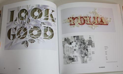 paper-book3