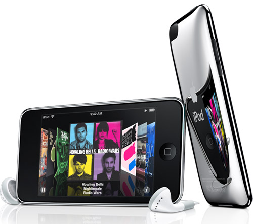 Win An Apple iPod Touch 8GB! in technology style fashion news events  Category