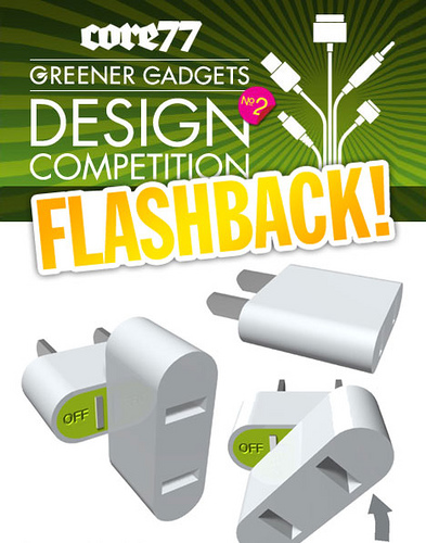 Greener Gadgets Design Competition