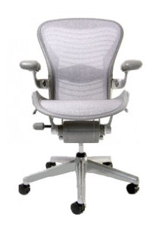 Design Your Own Aeron Chair  in home furnishings  Category