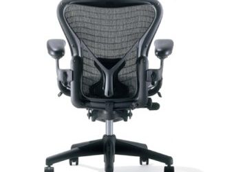 Design Your Own Aeron Chair