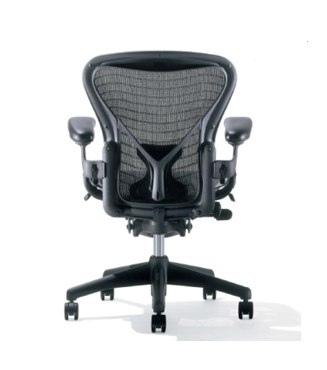 Design Your Own Aeron Chair
