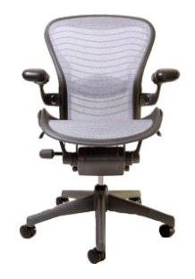 The Customizable Herman Miller Aeron Chair - Smart Furniture