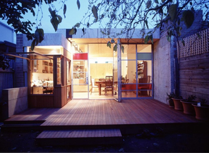 Sproule House in Australia by Andrew Maynard Architects