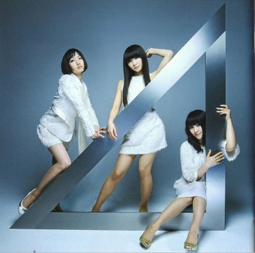 perfume-triangle-3