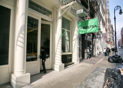 Keetsa Showroom in NYC