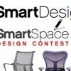 smart-space-design-contest-articleimg