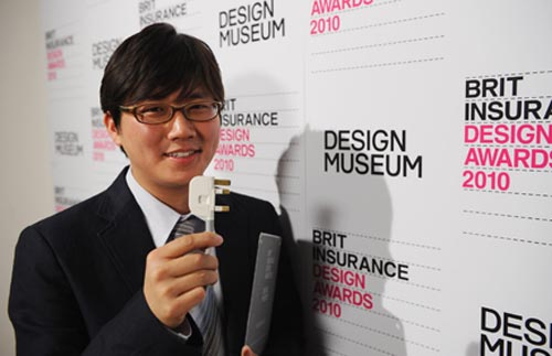 Brit Insurance Design of the Year in technology main  Category