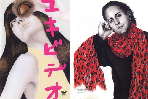 Himi Kozue in main art  Category