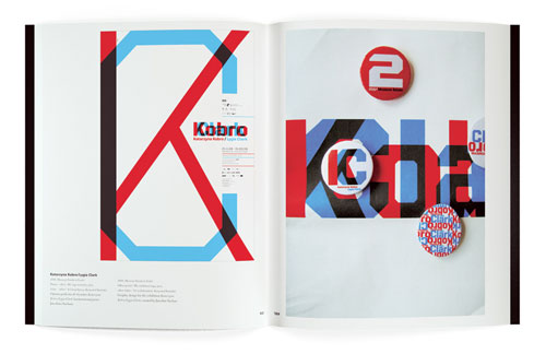 HGW: Hakobo Graphic World in main art  Category