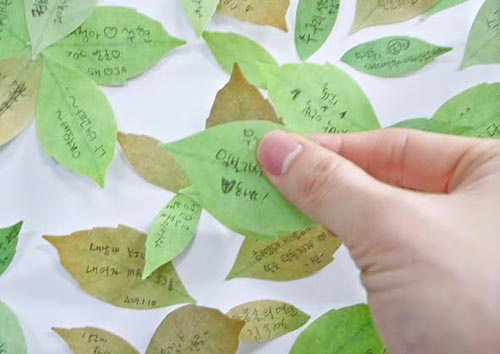 Leaf It Sticky Notes in style fashion art  Category