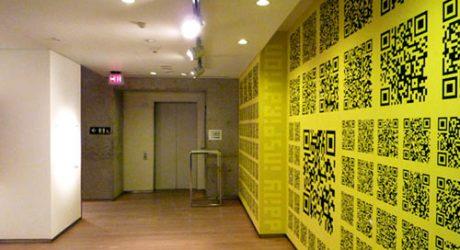 QRious QR Code Wallpaper by Rollout