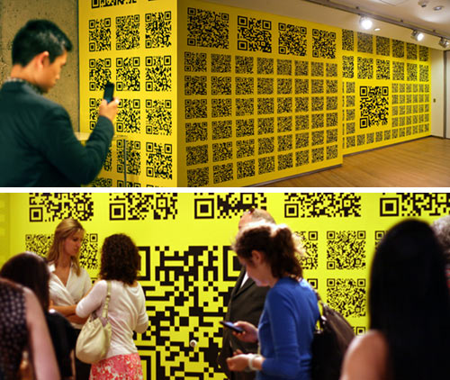 QRious QR Code Wallpaper by Rollout in home furnishings  Category