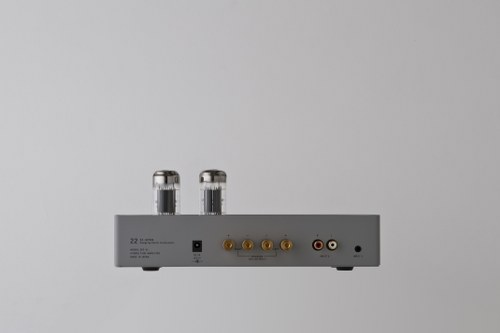 Hybrid Tube Amplifier by Case Real in technology main  Category