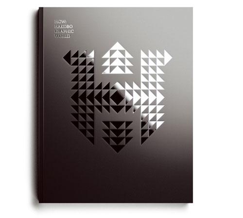 HGW: Hakobo Graphic World