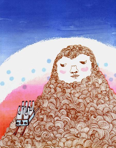 Daria Tessler
