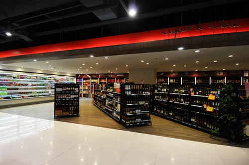 Lotus Fresh Supermarket in Shanghai by HEAD Architecture and Design in main architecture  Category