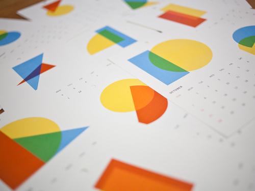 2012 Modern Calendars