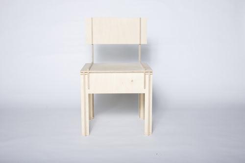 idea-of-comfort-1