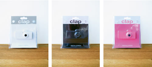 Clap-Your-Hands-Camera-6