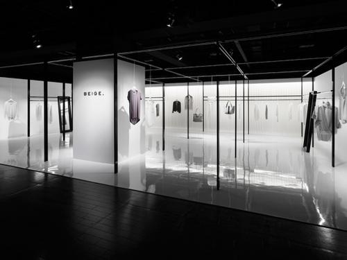 Beige by Nendo in main interior design  Category