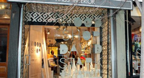 2012 Year in Review: Design Store(y)