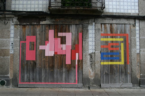 Nuria-Mora-5-Wall