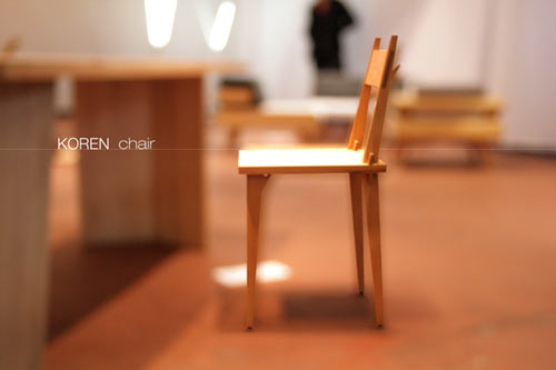 Koren Chair by Djordje Zivanovic in home furnishings  Category