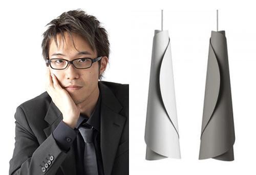Maki Suspension Lamp by Nendo for Foscarini