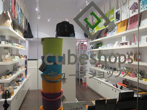 Design Store(y): Cubeshops in interior design home furnishings  Category