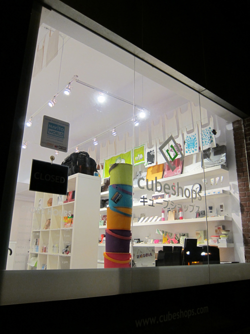 A Visit to Cubeshops in interior design home furnishings  Category