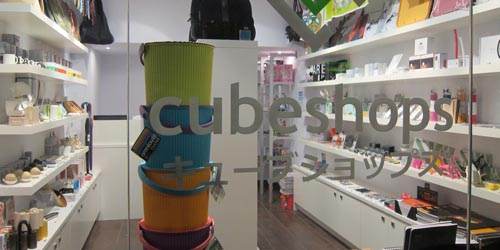 storey-cubeshops-featured
