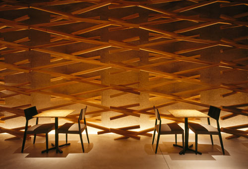 Not Your Average Starbucks by Kengo Kuma & Associates in interior design architecture  Category