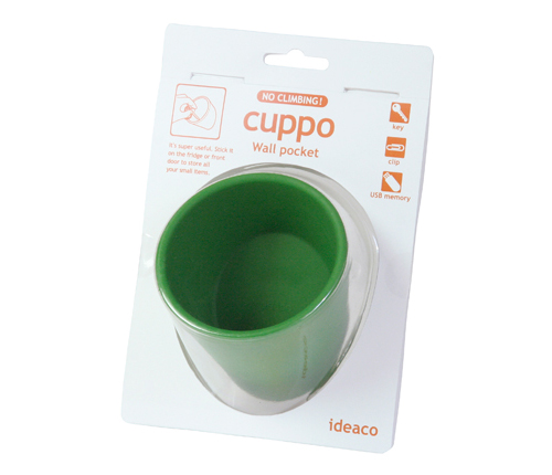 Cuppo by Ideaco in home furnishings  Category