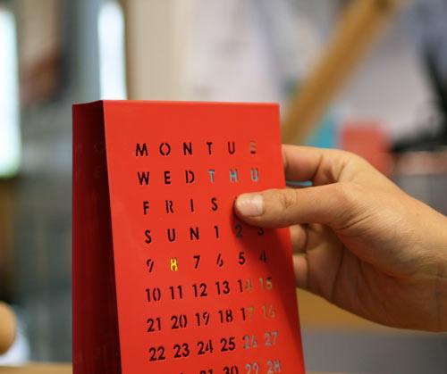Block-Perpetual-Calendar-3