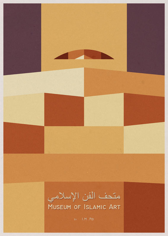 Andre-Chiote-Arch-Poster-8-mia
