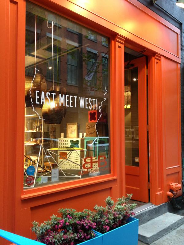 design-milk-bobby-berk-home-east-meet-west-2013-exterior