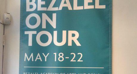 NYCxDesign 2013: Bezalel on Tour
