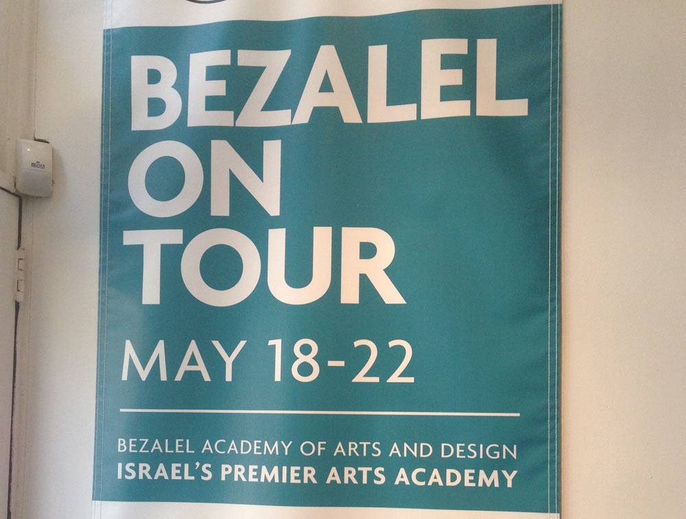 NYCxDesign 2013: Bezalel on Tour