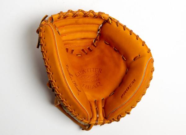 leather-head-sports-baseball-glove-inside