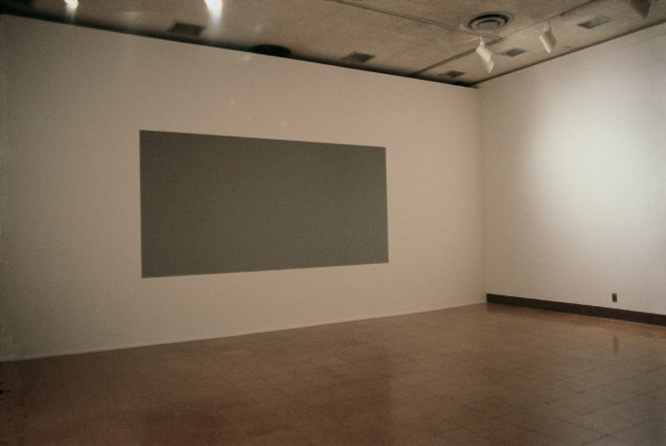 James Turrell, Iltar, 1976, © James Turrell, Photo: Installation view at the University of Arizona Museum of Art, Tucson, 1980, courtesy of the artist