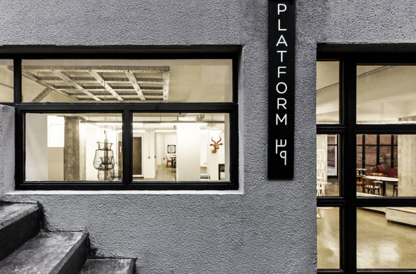 A Visit to Platform 39 in main interior design home furnishings  Category