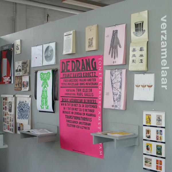 DDW13: We Visit Piet Hein Eek  in main home furnishings  Category